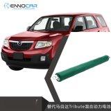 適用於馬自達Tribute汽車雙擎油電混合動力電池