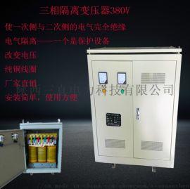 现货三相干式隔离变压器 质量保证紫铜