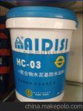 愛迪斯HC-03JS聚合物水泥基防水塗料