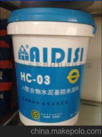 爱迪斯HC-03JS聚合物水泥基防水涂料