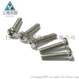 GB818-85盘头螺丝