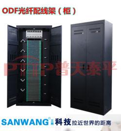 960芯光纤配线柜/架(ODF)