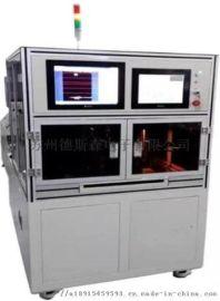 SWT-3.5型裂纹分选机