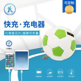 足球形状usb充电器 创意足球外观手机充电器