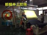 醋酸布胶带 用于变压器 模切冲型