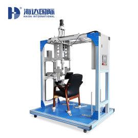 椅座椅背联合测试仪HD-F780,海达