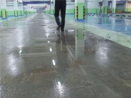大型地面去湿机 地面去湿器 地面除湿设备