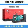 300kw柴油發電機組澤騰動力 技術參數詳細介紹