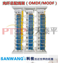 GPX167G-III型双面光纤总配线柜(架)