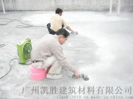新型无机渗透结晶防水材料卫生间防水材料室内环保防水材料