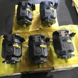 【供应】A10VS045传动轴液压泵