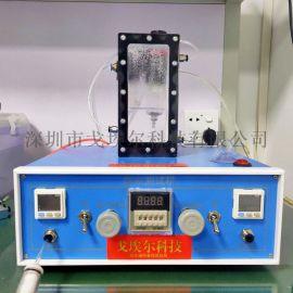 防水性测试设备IPX8