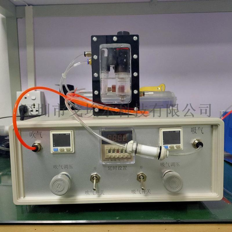 喇叭防水测试机ip68