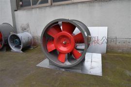 北京上风轴流消防排烟风机 HTF型轴流风机