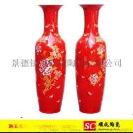 景德镇陶瓷器青花瓷花瓶