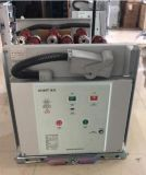 湘湖牌GED-800I-71/AO/2DI可编程单相智能数显电流表支持