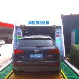 大型洗車設備 全自動洗車機廠家 無人洗車