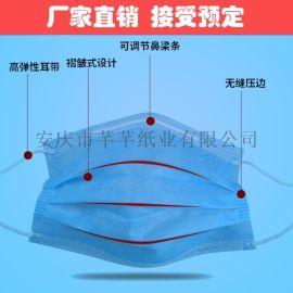 现货非医用一次性防护口罩三层熔喷无纺布防尘飞沫细菌