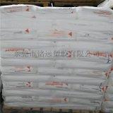 LLDPE粉 LL6201RQ 高熔指聚乙烯