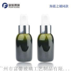 50ml圆形精华液瓶 胶头滴管瓶圆柱瓶 **同款