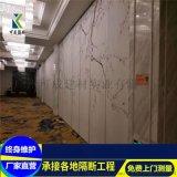 廣州隔斷牆 可成推拉摺疊門,85款手動活動隔斷