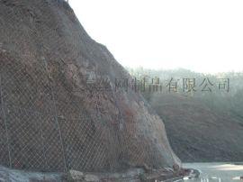 铁路sns边坡防护网