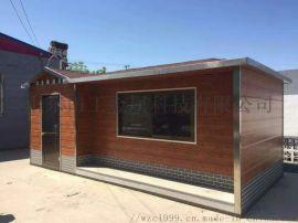 内蒙外墙保温板轻钢结构装饰板金属雕花保温装饰一体板