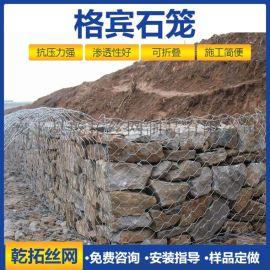 乾拓 石笼网 包塑石笼网 8*10锌铝合金石笼网