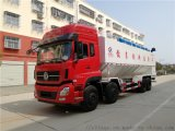 40方东风天龙散装饲料运输车(20吨)