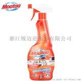 Mootaa膜太抽油煙機清洗劑廚房去油污強力清潔劑重油污除垢除油劑