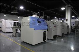 东莞X-ray检测机 X射线检测仪 进口X光机租赁
