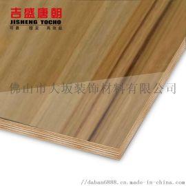 吉盛唐朝 仿木紋高光裝飾板  防水環保膠合板