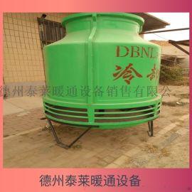 DBNL3工业型玻璃钢冷却塔3钢厂啤酒厂