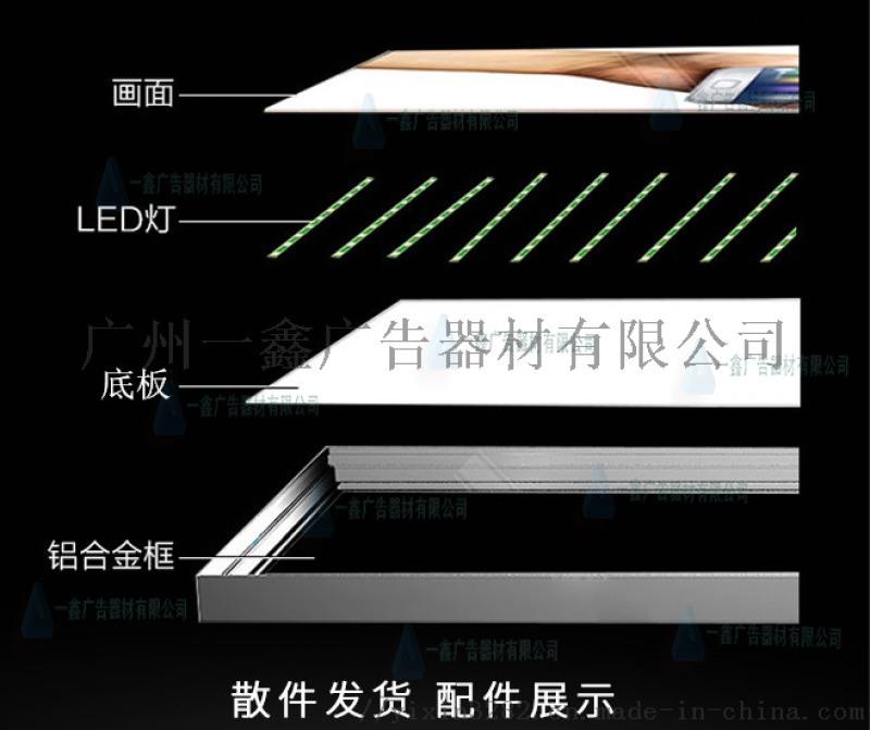 铝合金宣传栏软膜卡布灯箱卡布软膜灯箱