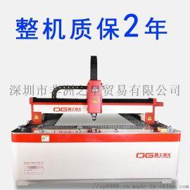 杭州温州 光纤激光切割机金属不锈钢钣金全自动切割