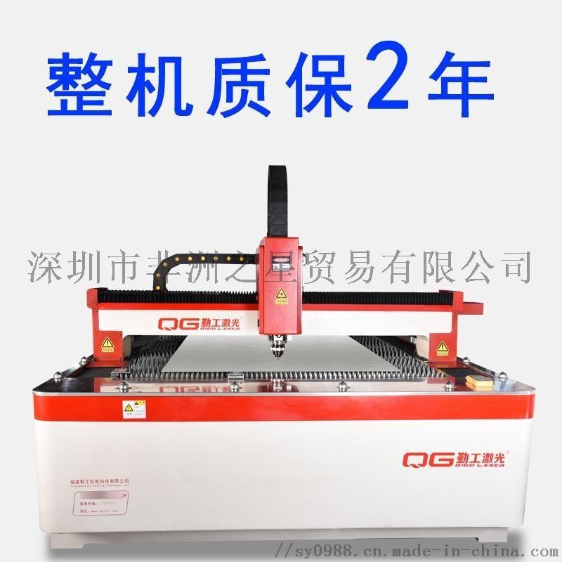 杭州溫州 光纖鐳射切割機金屬不鏽鋼鈑金全自動切割
