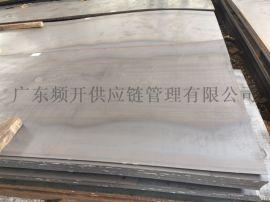 供应Q550高强板 高强结构钢 高硬度高强度钢板