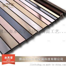厂家定制平面拉丝不锈钢线条玫瑰金黑钛金304不锈钢装饰线条