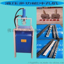 不锈钢防盗网方管圆管弧口电动冲孔机防盗网冲孔模具