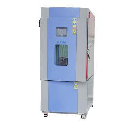 可编程高低温交变湿热试验箱