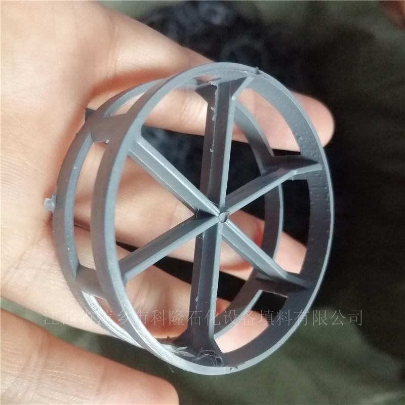 烧碱吸收塔CPVC扁环填料氯化聚氯乙烯QH-1扁环
