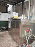 切削液集中深度淨化系統
