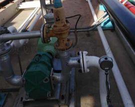齿轮泵-凸轮转子泵-奥戈恩