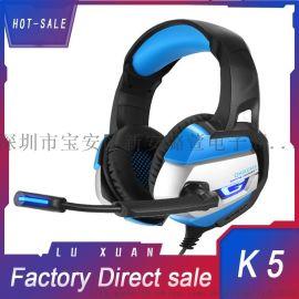ONIKUMA K5 电脑ps4迷彩发光游戏耳机
