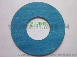 亚联厂家供应进口芳纶无石棉特种垫片