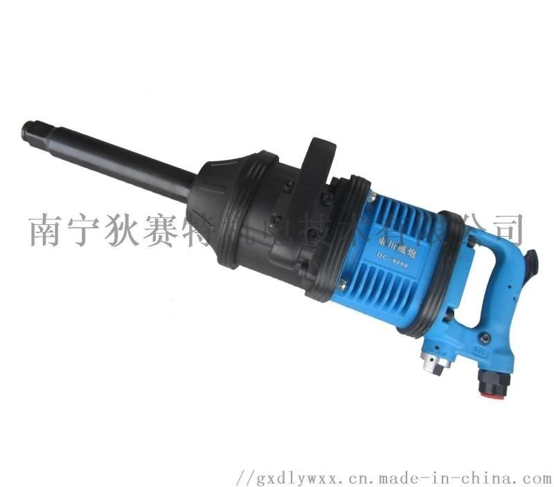 東川1吋大扭力工業級風炮   風動扳手 氣動扳手