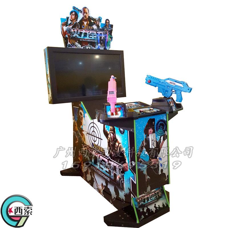 火力全開雙人投幣模擬射擊遊戲機大型射擊遊戲機設備