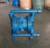 沁泉 QBK-15鑄鐵氣動隔膜泵