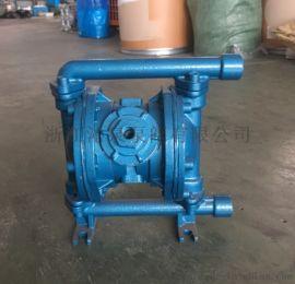 沁泉 QBK-15铸铁气动隔膜泵