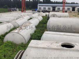 商砼水泥化粪池40 50立方玻璃钢化粪池生产厂家